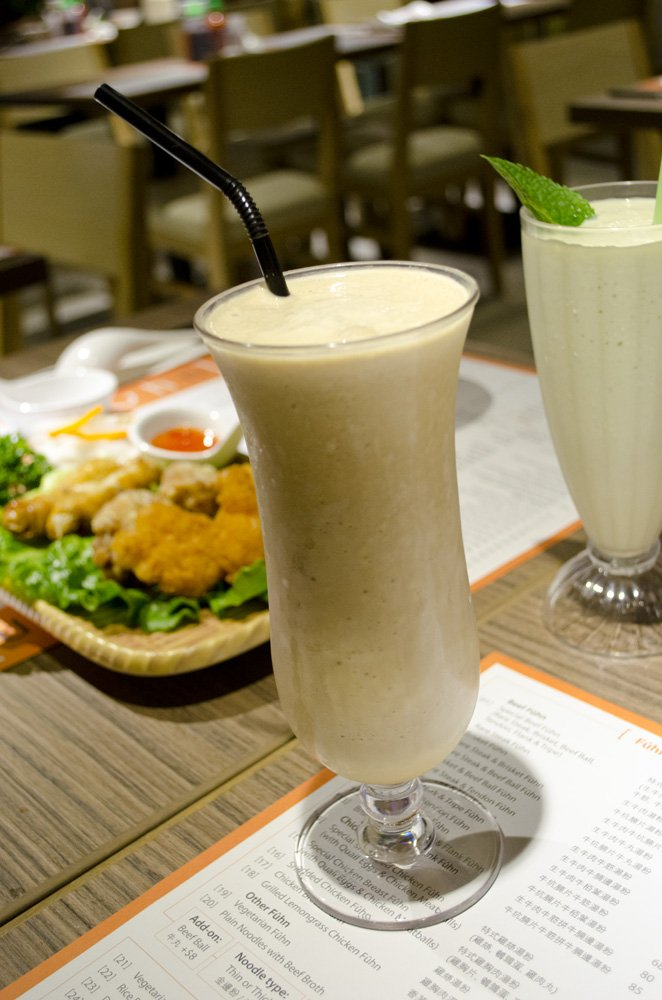 Fuhn restaurant's iced coffee shake. humidwithachanceoffishballs.com